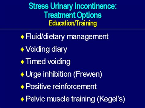incontinence medication stress incontinence treatment bladder issues