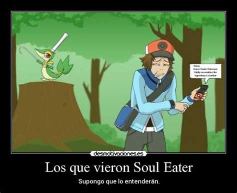 Soul Eater Excalibur Meme - soul eater excalibur meme