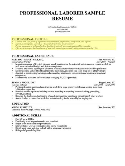 computer repair technician resume kaise banaya add