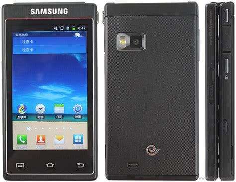 Handphone Samsung W999 samsung w999 pictures official photos