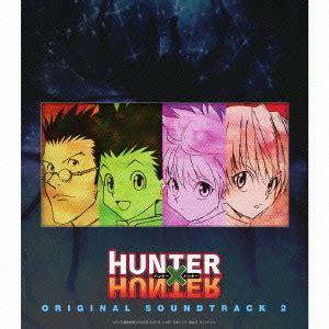 X Anime Soundtrack by Cdjapan Quot X Anime Quot Original Soundtrack 2