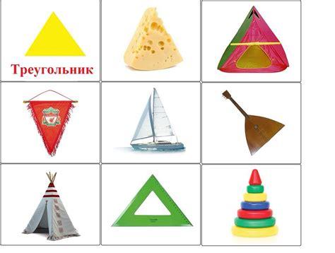 figuras geometricas triangulares фигуры умачка pinterest geometr 237 a forma geom 233 trica