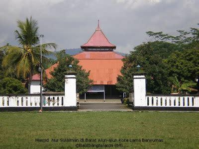 by agung sutriyawan 2346 no comments masjid agung nur sulaiman salah satu masjid kuno sejarah