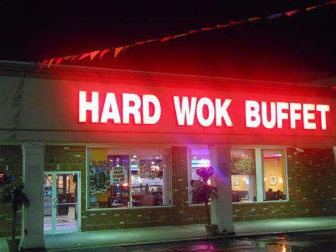 Hard Wok Buffet Photos Online Coupons Specials Easton Buffet Coupon
