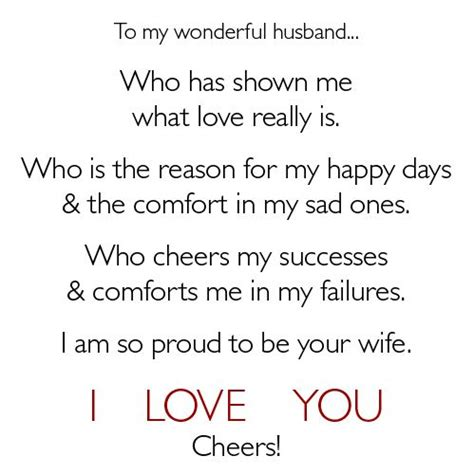 quotes for my husband my wonderful husband quotes quotesgram