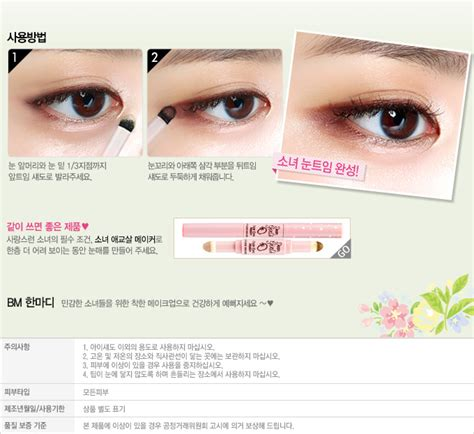 Etude Maker etude house dear big maker