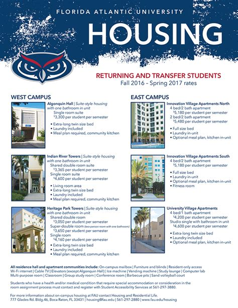 housing rates fau housing rates