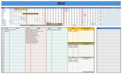 excel calendar 2014 linear calendar template 2016