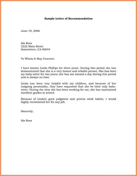 Reference Letter Web Developer letter of reference exles excel form design