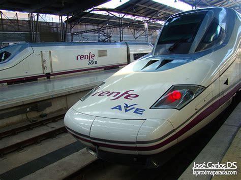 Sillones Malaga #3: Tren-AVE.jpg