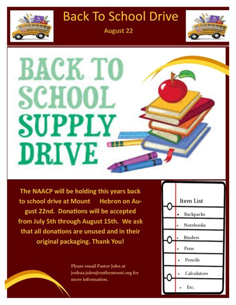 school supplies flyer template design 7 best images of back to school supply drive flyer back