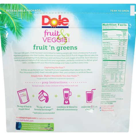 fruit 2 0 nutrition facts 100 nutrition facts of apple fruit apple juice
