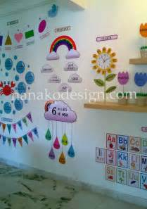 decorations for preschool to make quot true stories never endings quot kindergarten wall