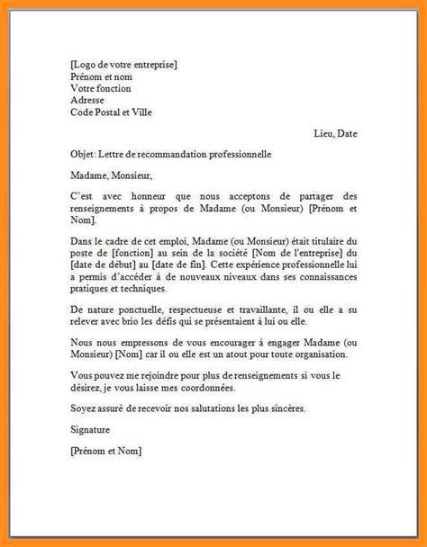 Modã Le Lettre De Recommandation 8 Exemple Lettre Mystock Clerk