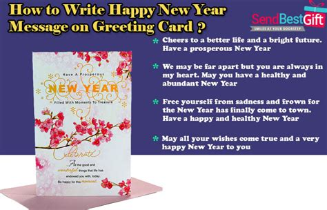 how to write new year greeting how to write happy new year message on greeting card sendbestgift