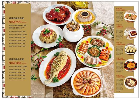 new year dinner 2016 jakarta happy new year 2015 pdf search results calendar 2015
