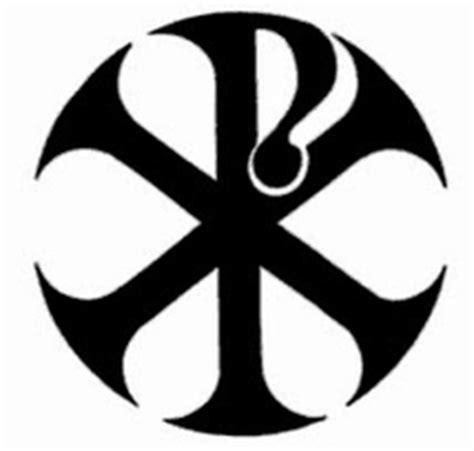 Greek Symbol For Strength