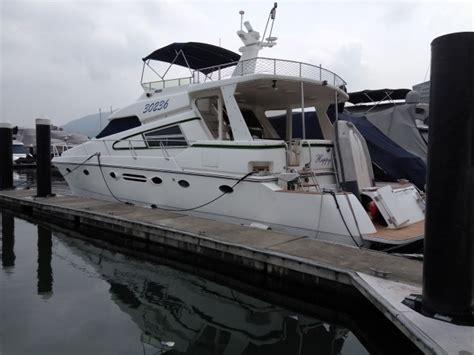 johnson  boats  hong kong  sale