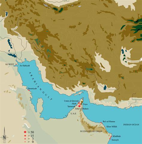 arab gulf ict project a great wordpress com site