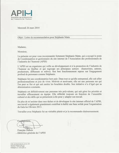 Lettre De Recommandation Uqo Lettres De Recommandation Letters Of Recommendation St 233 Phanie Matte