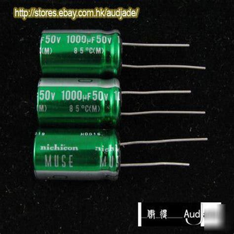 capacitor sound effect capacitor sound effect 28 images nichicon muse audio grade 1000uf 50v capacitors fx