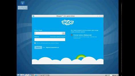 l ubuntu install skype to linux ubuntu lubuntu