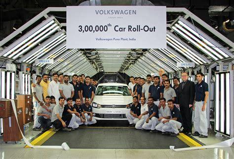 volkswagen pune 300 000th car rolls off volkswagen india s chakan plant