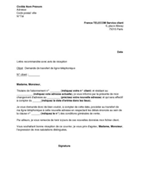 Modele lettre resiliation france telecom