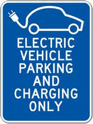 Electric Vehicles Only Electric Vehicle Charging Stations Price Electric Wiring