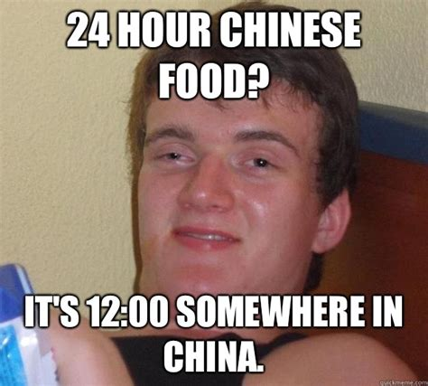Chinese Food Meme - chinese food meme pictures to pin on pinterest pinsdaddy