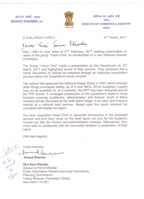 Award Letter For Rajiv Gandhi National Fellowship letter from rajiv anand click best free home design
