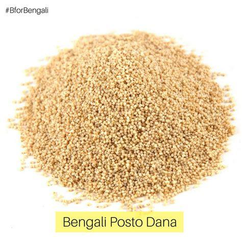 posto in wholesale price bengali posto poppy seeds