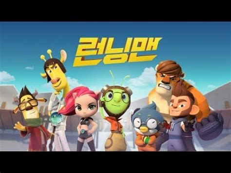 theme song running man quot running man animated series quot theme song eng sub