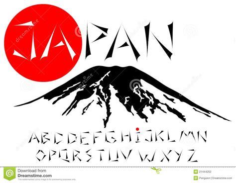lettere alfabeto giapponese alfabeto giapponese illustrazione vettoriale
