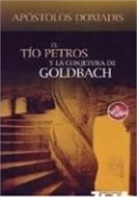 libro el tio petros y libro el t 237 o petros y la conjetura de goldbach apostolos doxiadis rese 241 as resumen y comentarios