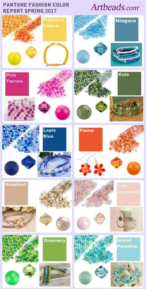 spring 2017 pantone fashion color report artbeads blog spring 2017 pantone fashion color report artbeads blog