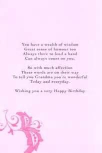 Grandma Birthday Poetry In Motion Card   Cards   Love Kates