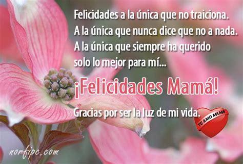 imagenes unicas para el dia de la madre gracias mam 225 fotos para felicitar y dedicar el d 237 a de la