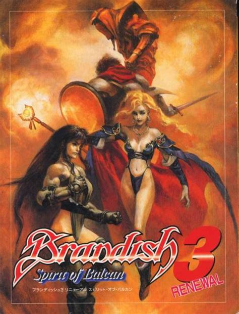 Brandish Picks by Brandish 3 Spirit Of Balcan International Releases