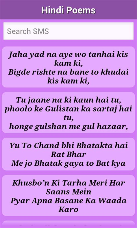 Letter Ki Shayari I Miss You Letter Best Shayari In Urdu Auto Design Tech