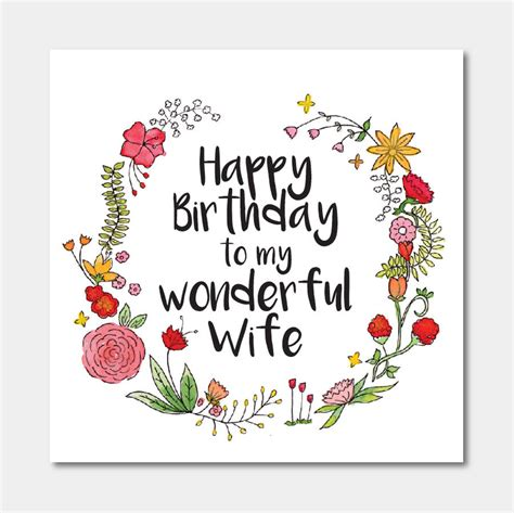 printable birthday cards for a wife floral happy birthday to my wonderful wife card by