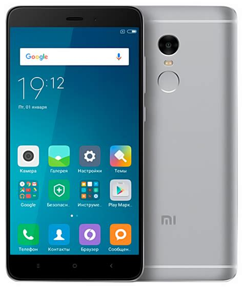 Xiaomi Redmi Note 4x Snapdragon 332 Black 1 rozetka ua xiaomi redmi note 4 3 32gb snapdragon grey