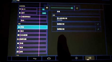 android not working cube u30gt2 rk3188 android tablet touch screen not working properly