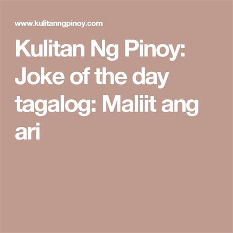 new year jokes tagalog joke quotes tagalog 2011 pics photos graphics