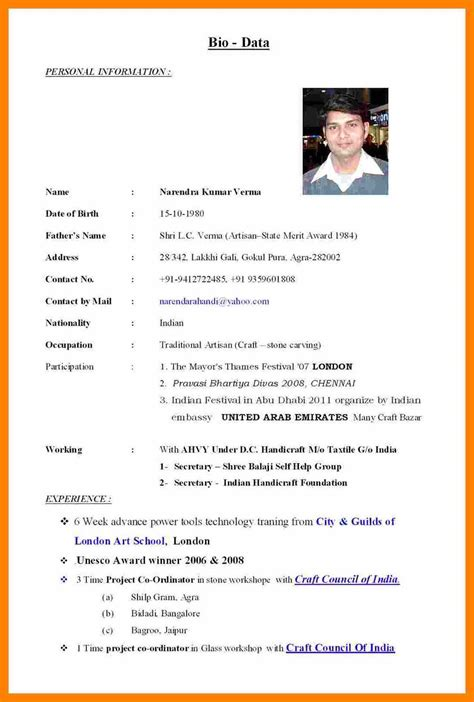 biodata format in sri lanka 5 bio data sle sri lanka bike friendly windsor