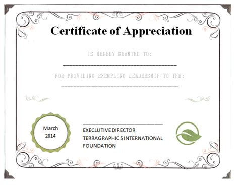 template for certificate of appreciation leadership certificate of appreciation template