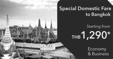 special companion fare to bangkok promotions thai airways