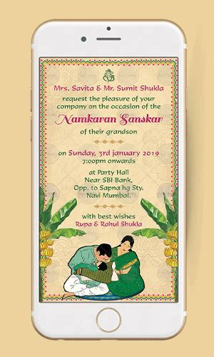 Naming Ceremony Invitation Card   Happy Invites Video Maker