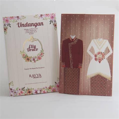 Blangko Undangan Avis 61 sabina pusat blanko undangan pernikahan jakarta surabaya