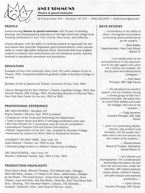 Theater Resume Template by Theatre Resume Template Cyberuse